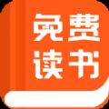 55读书小说网app下载_55读书小说网app最新版免费下载