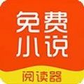 哎呀小说app下载_哎呀小说app最新版免费下载