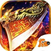 传奇世界手游下载_传奇世界手游最新版免费下载