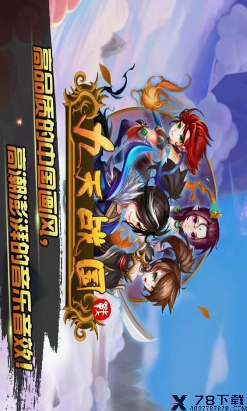 九天传说手游下载_九天传说手游最新版免费下载