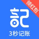 即刻记账app下载_即刻记账app最新版免费下载