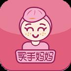 买手妈妈app下载_买手妈妈app最新版免费下载