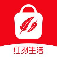 红羽生活app下载_红羽生活app最新版免费下载