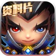 霸王的大陆手游下载_霸王的大陆手游最新版免费下载