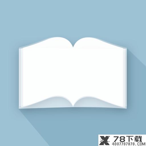 梦幻书城app下载_梦幻书城app最新版免费下载