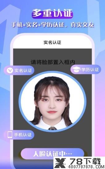 佳伊app下载_佳伊app最新版免费下载