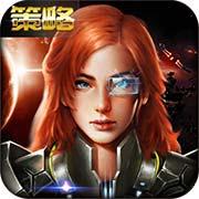 银河舰队手游下载_银河舰队手游最新版免费下载