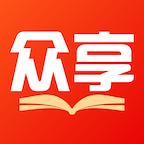 众享阅读app下载_众享阅读app最新版免费下载