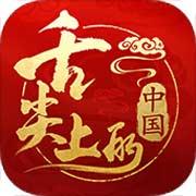 舌尖上的中国手游下载_舌尖上的中国手游最新版免费下载