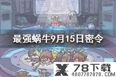 《王者荣耀》9月14日体验服更新公告 模拟战羁绊英雄调整怎么玩?