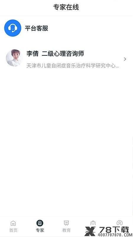 音唯你app下载_音唯你app最新版免费下载