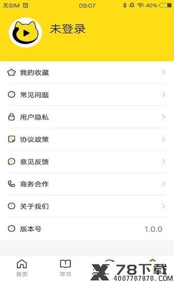 每日设计app下载_每日设计app最新版免费下载