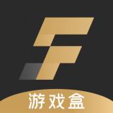 SF游戏盒app下载_SF游戏盒app最新版免费下载
