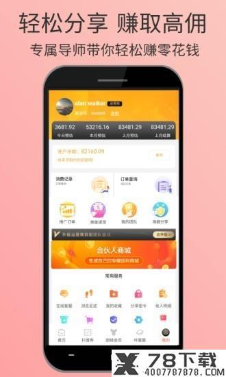咔蜜app下载_咔蜜app最新版免费下载