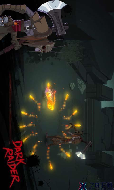 暗袭者手游下载_暗袭者手游最新版免费下载