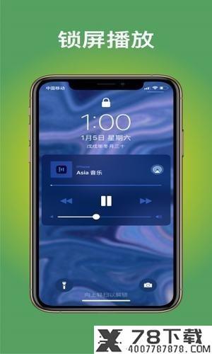 柠檬电台app下载_柠檬电台app最新版免费下载