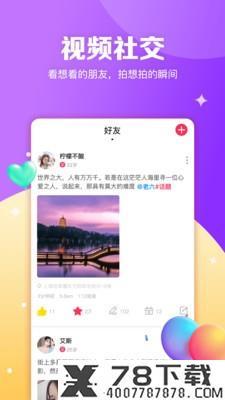 图妹app下载_图妹app最新版免费下载