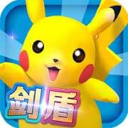 口袋妖怪3DS手游下载_口袋妖怪3DS手游最新版免费下载