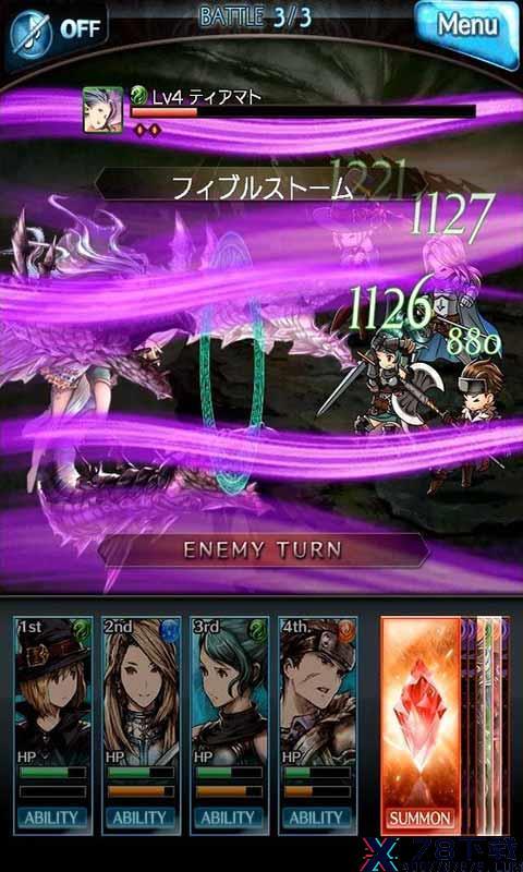 碧蓝幻想手游下载_碧蓝幻想手游最新版免费下载