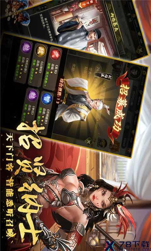帝王时代手游下载_帝王时代手游最新版免费下载