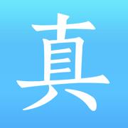 真心朋友app下载_真心朋友app最新版免费下载