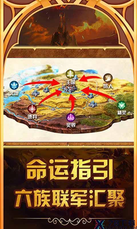 守护城堡手游下载_守护城堡手游最新版免费下载