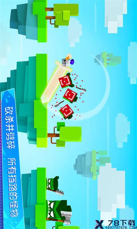 王牌大作战手游下载_王牌大作战手游最新版免费下载
