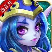 多克多比童话世界手游下载_多克多比童话世界手游最新版免费下载