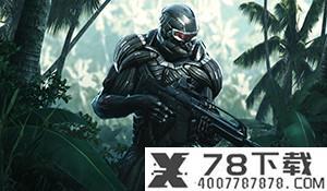 《狙击手:幽灵战士契约2》新预告 千米之外一狙爆头