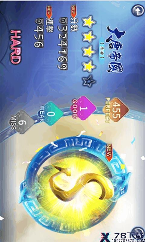 轩辕天籁手游下载_轩辕天籁手游最新版免费下载