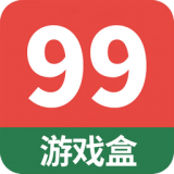 玖玖手游盒子app下载_玖玖手游盒子app最新版免费下载