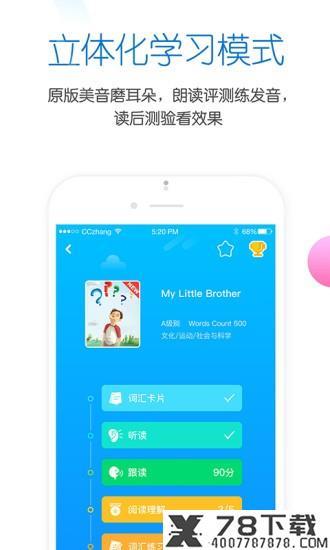 雪地阅读app下载_雪地阅读app最新版免费下载