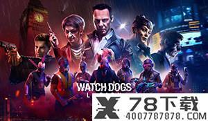 《十三机兵防卫圈》IGN 8分 叙事极佳,全新的视觉盛宴