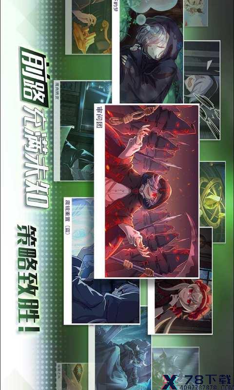 超级战姬传说手游下载_超级战姬传说手游最新版免费下载