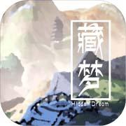 藏梦手游手游下载_藏梦手游手游最新版免费下载