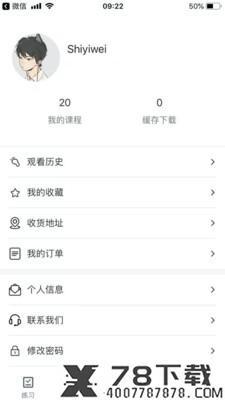 确认键app下载_确认键app最新版免费下载
