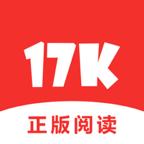 17k小说app下载_17k小说app最新版免费下载