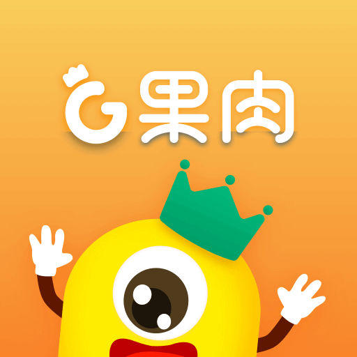 果肉网校app下载_果肉网校app最新版免费下载