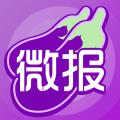 茄子微报app下载_茄子微报app最新版免费下载