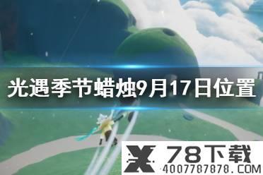 《王者荣耀》S21赛季80级