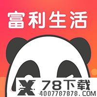 富利生活app下载_富利生活app最新版免费下载