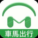 车马出行app下载_车马出行app最新版免费下载