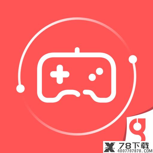 游戏吧app下载_游戏吧app最新版免费下载