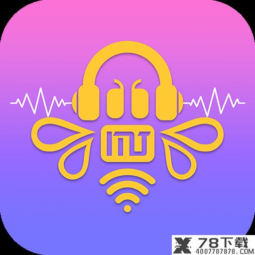 蜜酱约玩app下载_蜜酱约玩app最新版免费下载