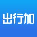 出行加司机app下载_出行加司机app最新版免费下载