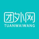 团外网app下载_团外网app最新版免费下载
