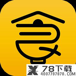 日食记app下载_日食记app最新版免费下载
