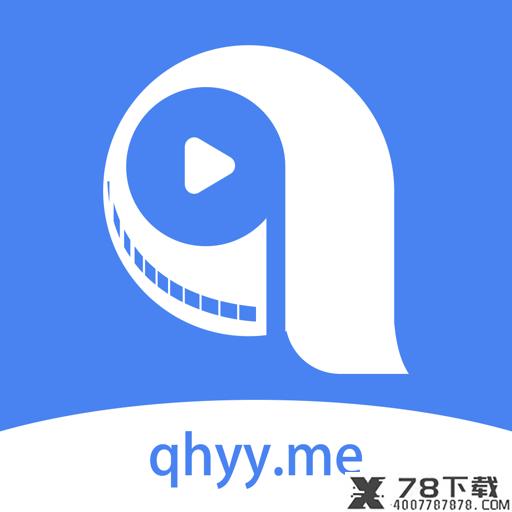 千禾影视app下载_千禾影视app最新版免费下载