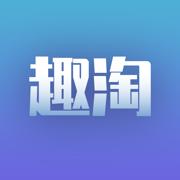 365趣淘app下载_365趣淘app最新版免费下载