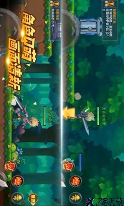 超能守护者手游下载_超能守护者手游最新版免费下载